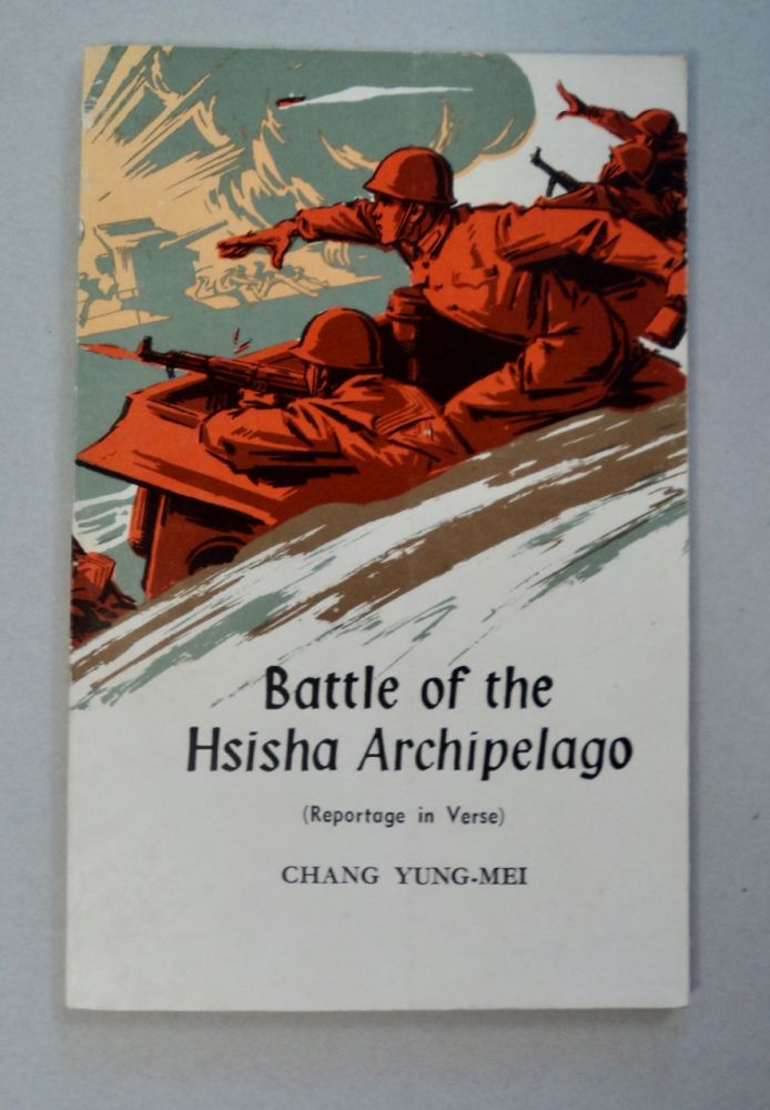 Battle of the Hsisha Archipelago: (Reportage in Verse). CHANG Yung-mei.