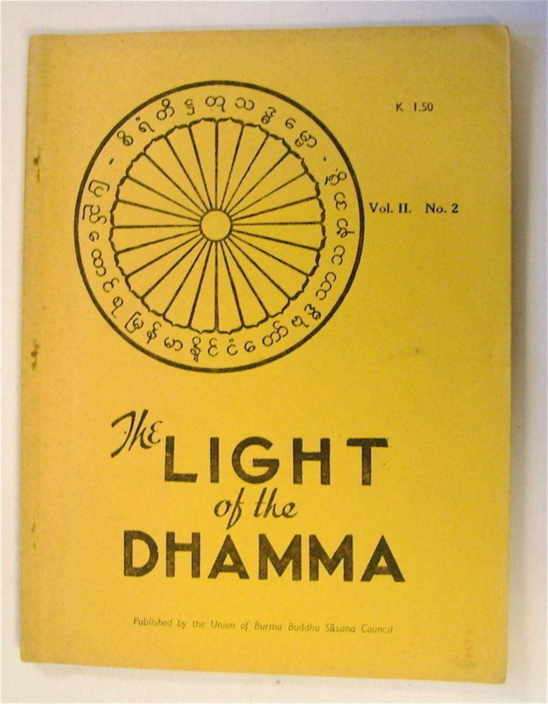 THE LIGHT OF THE DHAMMA
