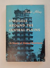 Struggle around the Central Plains: A Story of Honan Province. Rewi ALLEY.