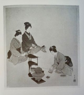 On the Laws of Japanese Painting: An Introduction to the Study of the Art of Japan