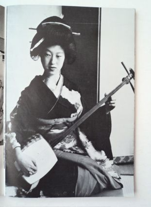 GLIMPSES OF JAPAN: SELECTED WORKS BY THE PHOTOGRAPHERS OF EASTWEST PHOTOGRAPHIC AGENCY