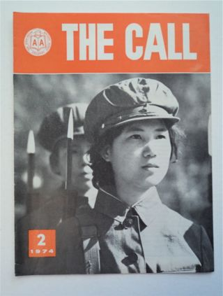 THE CALL: JOURNAL OF THE AFRO-ASIAN WRITERS' BUREAU