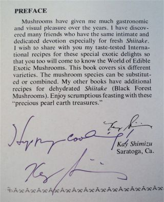 Cooking with Exotic Mushrooms: An Unusual Imaginative Cookbook