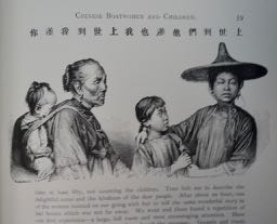 In the Far East: Letters from Geraldine Guinness in China